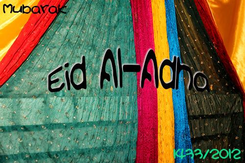 TheWahyProject-Img-EidMubarak2-14332012