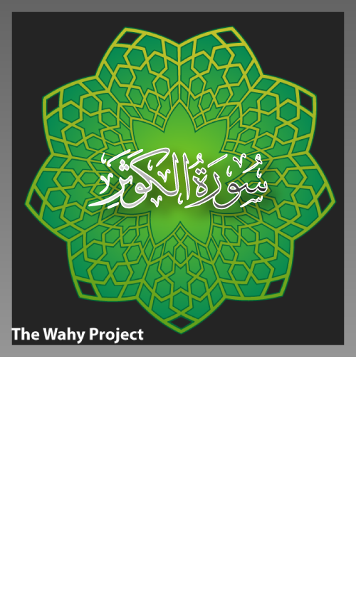 TheWahyProject-Img-Post_q108-0