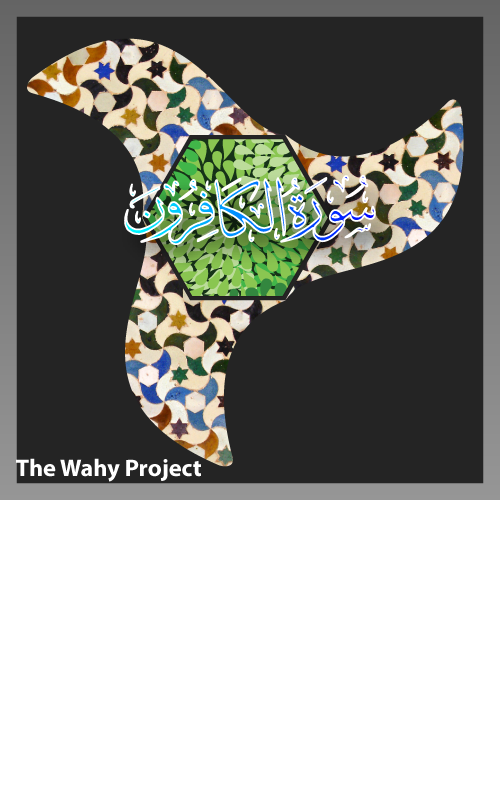 TheWahyProject-Img-Post_q109-0