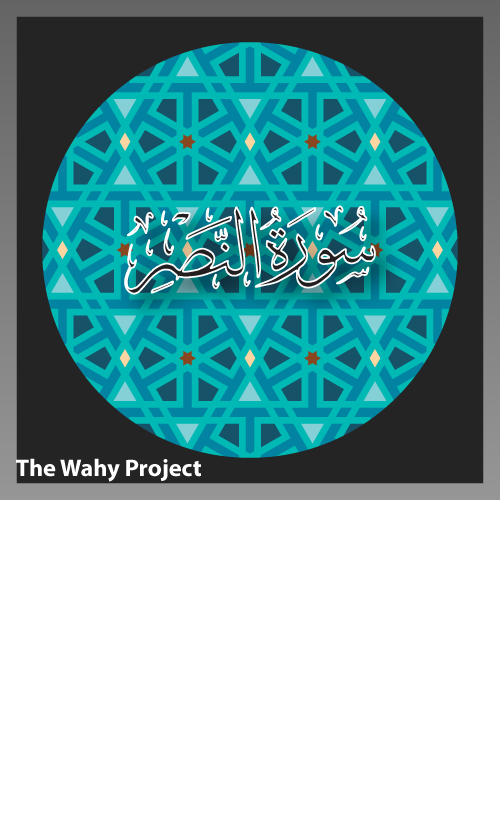 TheWahyProject-Img-Post_q110-1