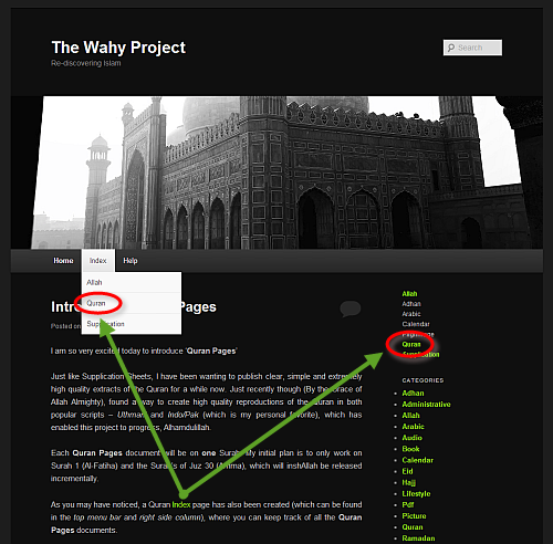 Introducing Quran Pages | The Wahy Project