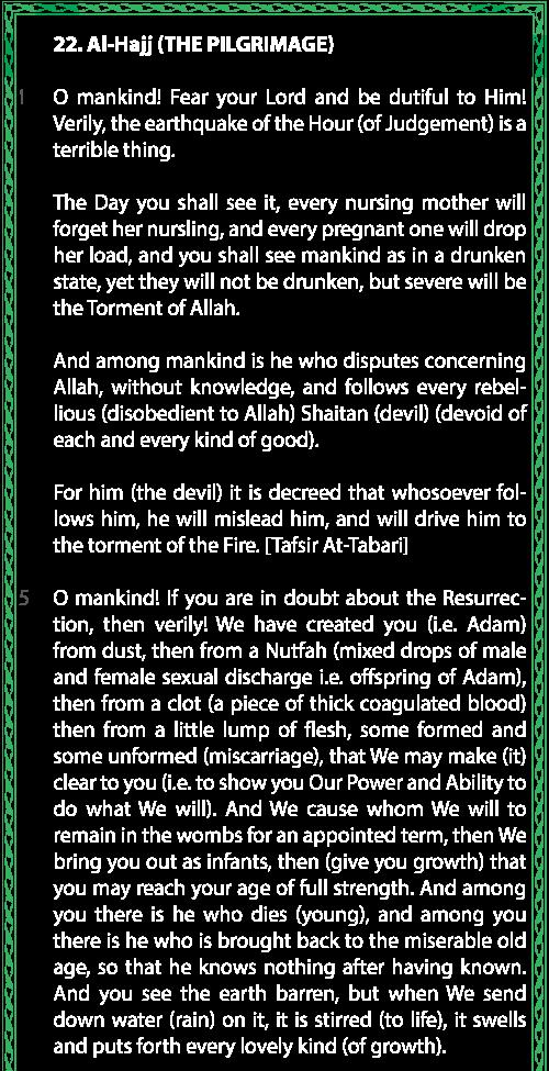 TheWahyProject-Article-HajjInTheQuran0-1013-2