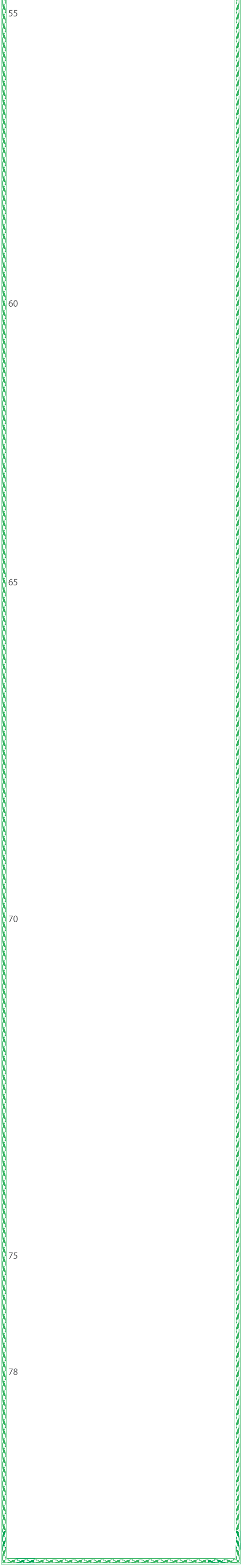 TheWahyProject-Article-HajjInTheQuran3-1013-2