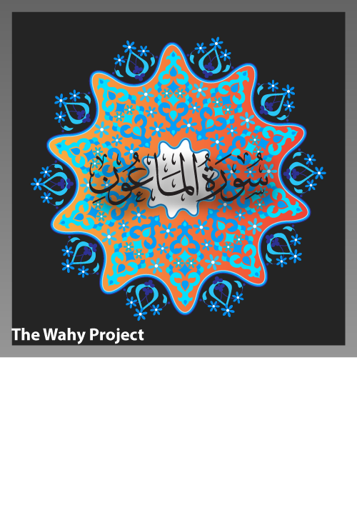 TheWahyProject-Img-Post_q107-0